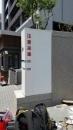 停車場燈箱標示1
