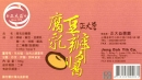 產品標籤 (2)