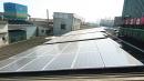 岡山地區客戶-首國工業(工廠太陽能發電系統設計施工) (1)