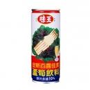 味王 蘆筍汁