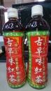 台灣小玉 古早味紅茶