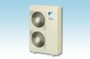 大金冷氣VRVIII – S 智慧型小型中央空調系統商用變頻空調