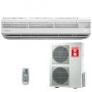 禾聯冷氣變頻壁掛分離式一對一HO-C112A