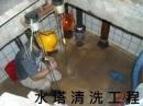 水塔清洗工程