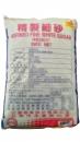 台糖精製細砂25公斤 袋裝