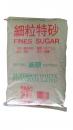 泰發細粒特砂2公斤裝 整袋10包