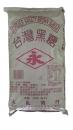 永良台灣紅糖30公斤 紙袋裝