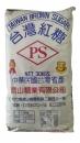 寶山紅糖30公斤 紙袋裝