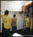 149陳財佑治漏技研 非破壞性工法之錯層板治漏之工具箱會議