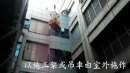 043陳財佑治漏技研 非破壞性工法之預鑄樑柱建築物之治漏