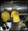 98陳財佑治漏技研 非破壞性工法之鍋爐-機房治漏施工