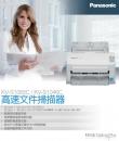 KV-S1046&65C 高速文件掃描器