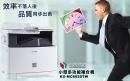 KX-MC6020TW 小型多功能複印機