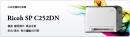 Ricoh SP C252DN 彩色雷射印表機