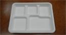 美式五格自助餐盤