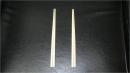 粿筷.角生地筷