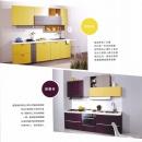 整體廚房_羅曼紫