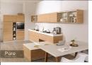 整體廚房_PURE