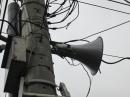 社區廣播系統