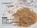 亞麻籽-300公克 / 110元