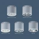 G-62&G-63&G-64&G-65&G-67-T5 螢光吸頂筒燈