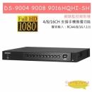 DS-9004 9008 9016HQHI-SH 網路監控錄影機