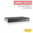 AWIC-8216 18CH 1080P TVI Hybrid安全監控錄影機