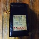 瓜地馬拉春天咖啡豆