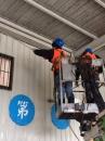 廠房外牆清洗