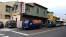 台中北區搬家-大同搬家