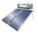 S-201 集熱板太陽能熱水器