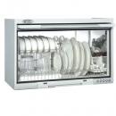 喜特麗牌- JT-3760/3760Q 懸掛式烘碗機