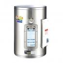 Sakura櫻花牌- EH-88BS 8G儲熱式電熱水器