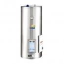 Sakura櫻花牌- EH-208BS 20G儲熱式電熱水器