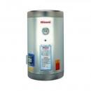 Riinnai 林內牌- REH-0861/1261/1561 電熱水器
