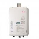 Riinnai 林內牌- REU-A2400U-TR屋外強制排氣型24L熱水器
