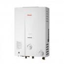 Riinnai 林內牌- RU-B1020RFN屋外一般型熱水器