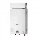 Riinnai 林內牌- RU-B1270RF數位抗風型熱水器