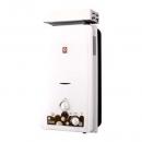 Sakura櫻花牌- SH-1020RSK 加強抗風熱水器