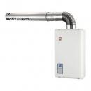 Sakura櫻花牌- SH-1388 13L數位平衡式熱水器