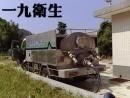 真空水肥車-3