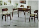 全實木北歐風餐桌(一桌四椅)