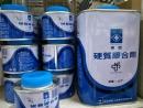 南亞硬質膠合劑