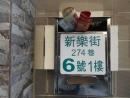 台南夾報 (4)