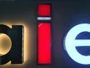 LED燈殼字 (8)