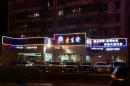 霓虹燈LED招牌 (3)