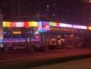 霓虹燈LED招牌 (17)