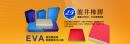 龍井橡膠網站架設行銷