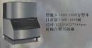 06方型冰櫃s1400-1800