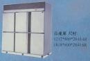 10三門冷凍庫